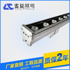 LED洗墙灯防水原理