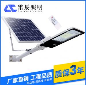 太阳能路灯的工作原理及构造