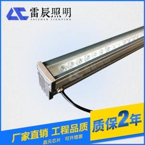 洗墙灯带给人很舒畅舒适的视觉效用