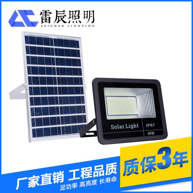 40w太阳能投光灯