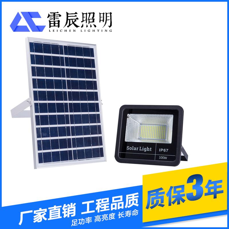 100w太阳能投光灯厂家