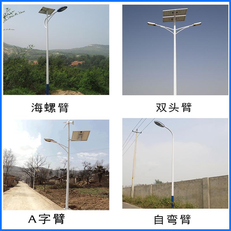 江苏30w太阳能路灯