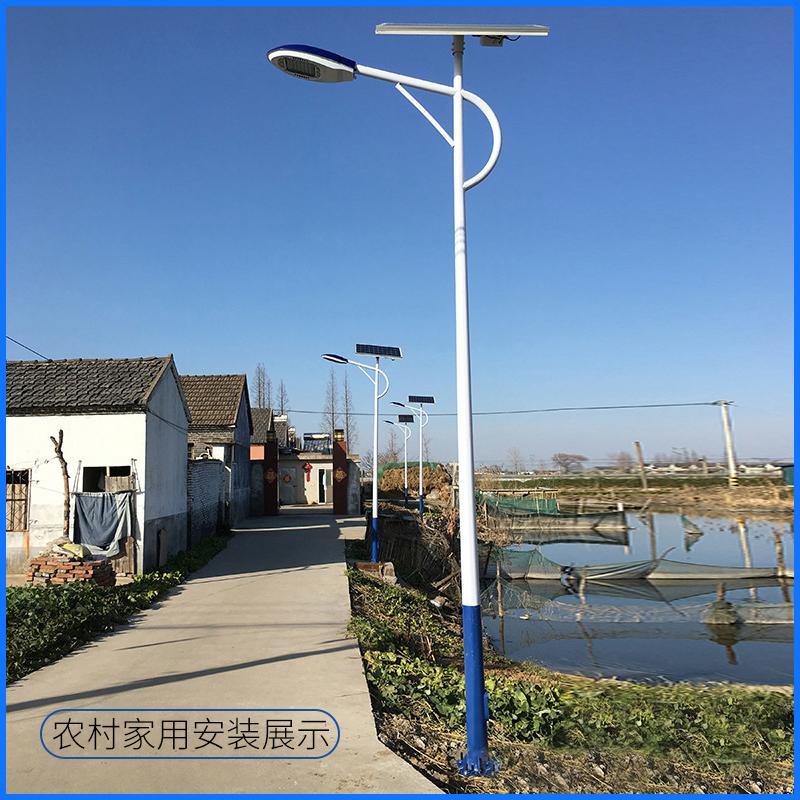 江苏50w太阳能路灯