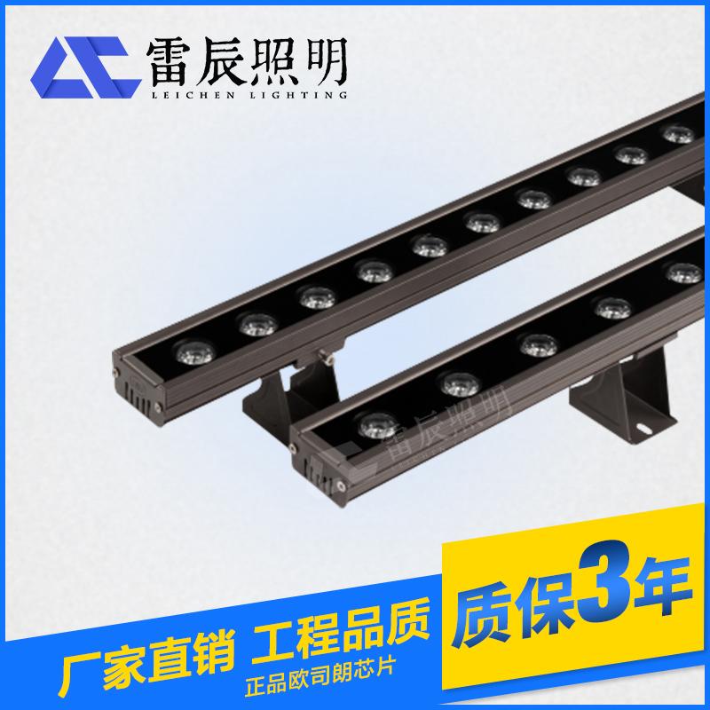 36W LED洗墙灯、线条灯、轮廓灯 厂家直销 可定制