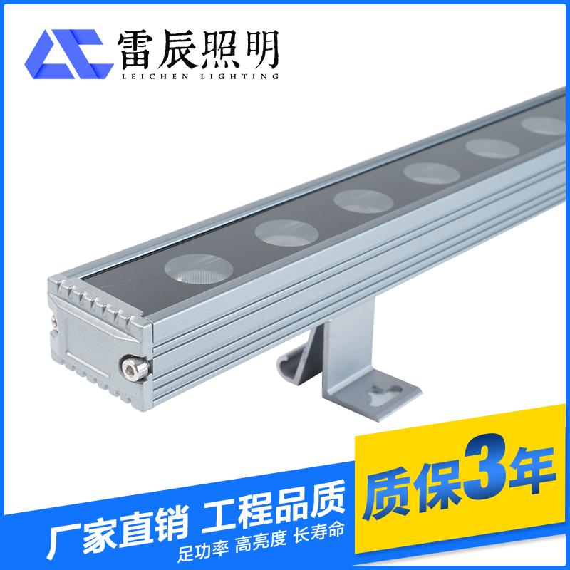常州LED洗墙灯厂家 DMX512