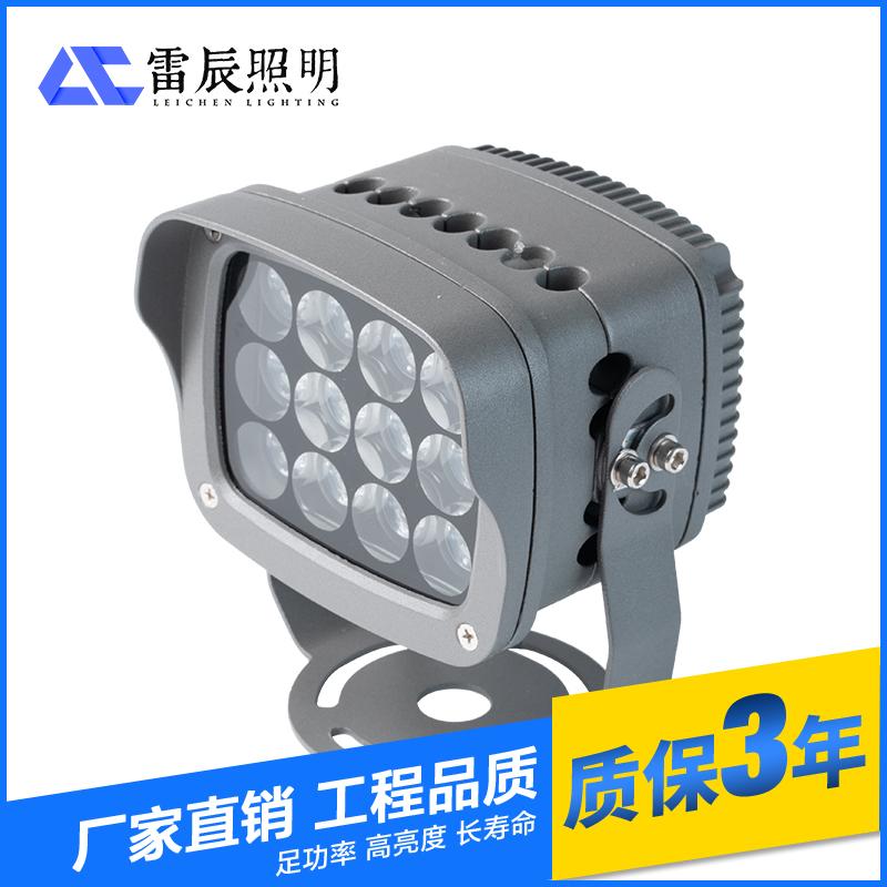 led投光灯 12w 工程亮化投光灯厂家