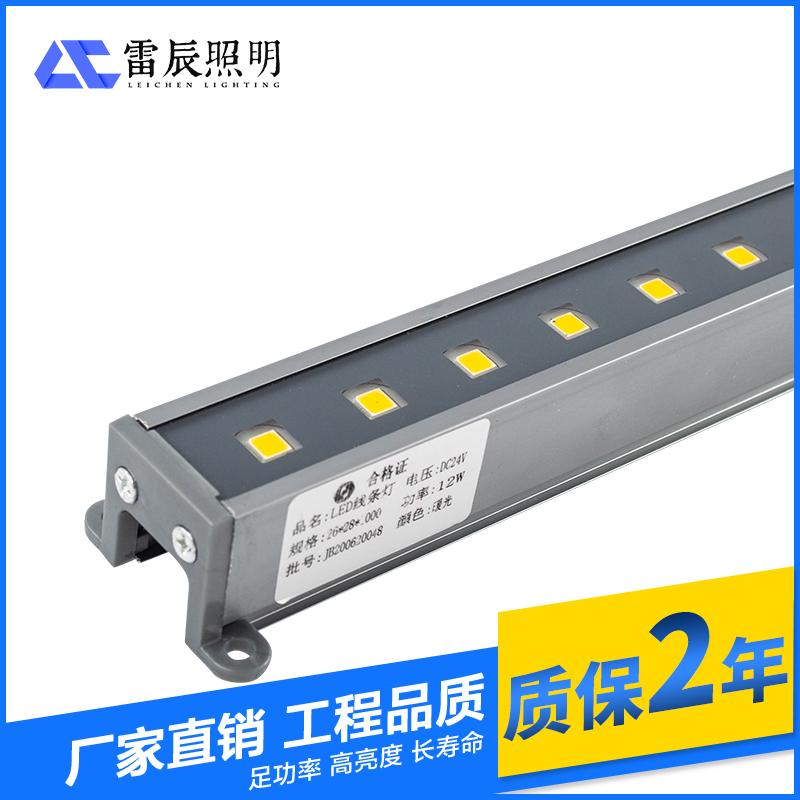 江苏led线条灯 户外线条灯厂家 工程亮化照明
