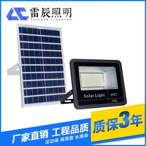 10w太阳能投光灯