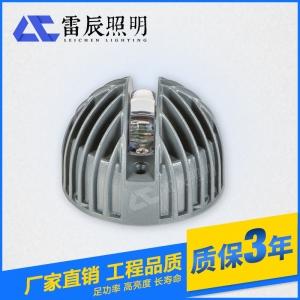 led窗台灯 科瑞芯片10w