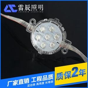led点光源 全彩3w点光源厂家
