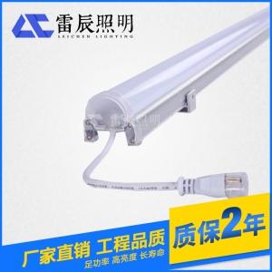 led线条灯 DMX512全彩线条灯厂家
