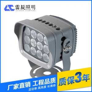 中山led投光灯 12w 工程亮化投光灯厂家