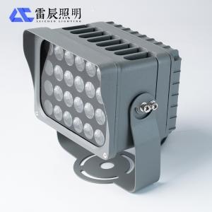 led投光灯  24w投光灯厂家